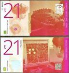 21poundnote